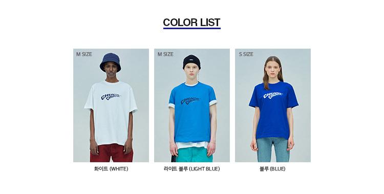 척(CHUCK) 19 SUMMER 슈팅 로고 티셔츠 (라이트 블루)